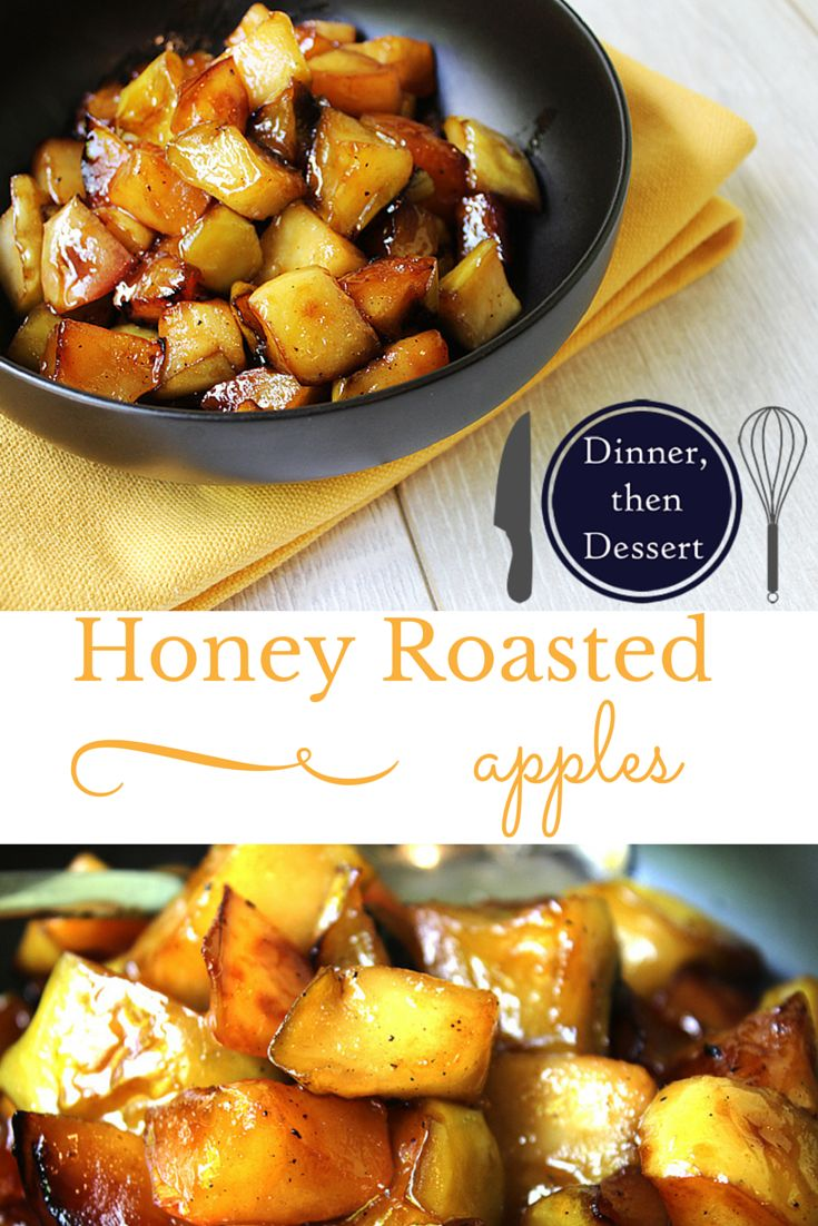 Honey Roasted Apples - Crispy while soft, sweet while salty, these Honey Roasted Apples are an absolute amazing side to a for pork, chicken and stuffed pastas.