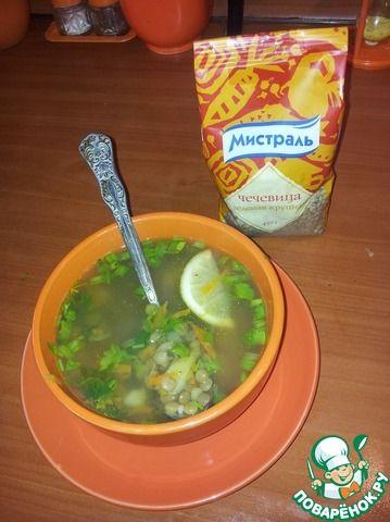 Вкусный суп из чечевицы ингредиенты