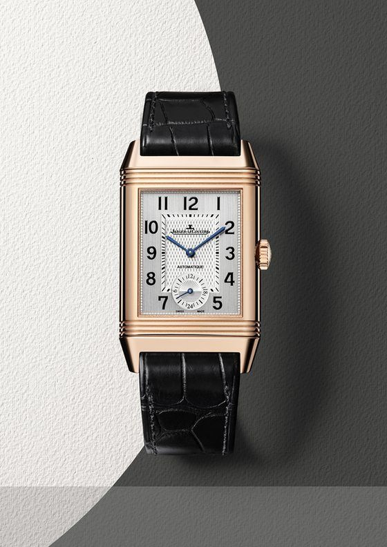 Introducing: The Jaeger-LeCoultre Reverso Classic 85th Anniversary Edition