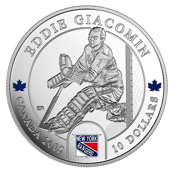 Canada 10 Dollars Silver Coin 2015 National Hockey League Goalies: Eddie Giacomin