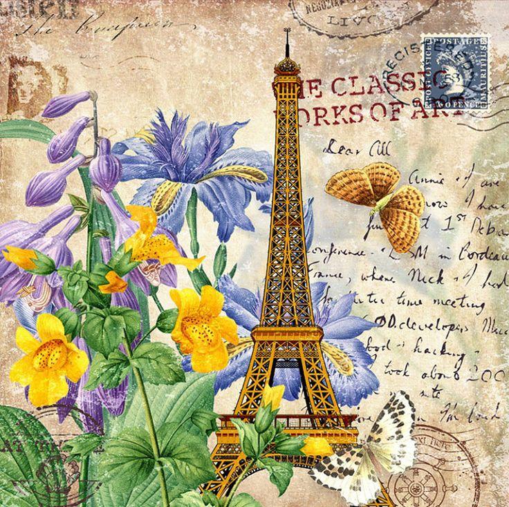 Днем рождения, франция открытка