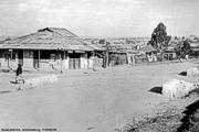 This would have been towards what is now SOWETO