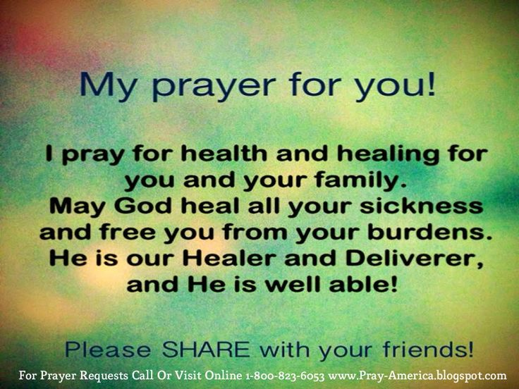 I pray for Health and Healing or you and your family. May God heal all your sickness and free you from your burdens. He is our Healer and Deliverer, and He is well able!