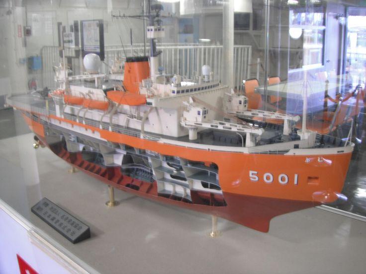 名古屋港南極探測船