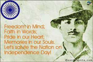 Happy Independence Day 2014 Quotes, Shayari, Sayings – 15 August Sayings Shayari & Quotes in Hindi English, Marathi, Bengali, Gujarati