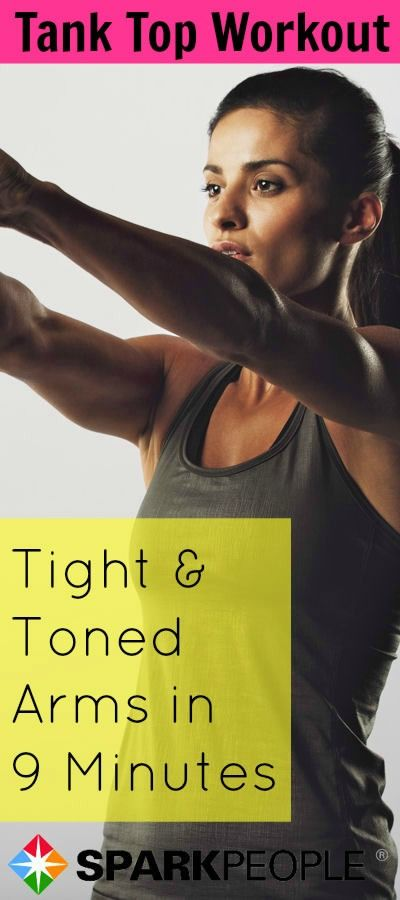 Get tank-top arms in under 10 minutes with this at-home routine! | via @SparkPeople #workout #fitness