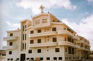 Patriarchate of the Syriac Orthodox Church of Antioch