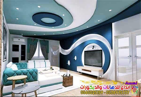 احدث ديكورات شاشات بلازما جبس بورد بجده 2019 Living Room Design Decor Ceiling Design Modern Bedroom False Ceiling Design