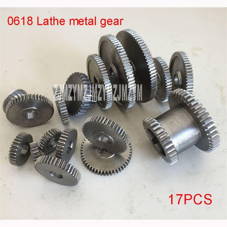compare prices 17 pcs set 0618 mini lathe gear metal gear cutting machine lathe tools carbon steel 2 #metal #lathe