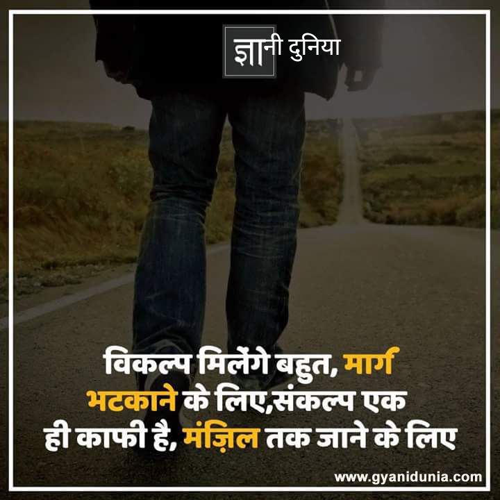 Best 25+ Thoughts In Hindi Ideas On Pinterest