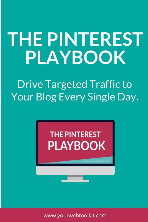 Sign up TODAY to get access to The Pinterest Playbook for only $97. This in-depth course shares everything you need to get your Pinterest strategy up and running, as well as how to turn your blog visitors into email subscribers, and make sales from your website. If you're looking to use Pinterest marketing to help grow your business, this course is perfect for you. And for a limited time it's available for only $97. #blogging #pinterestmarketing #pinterest