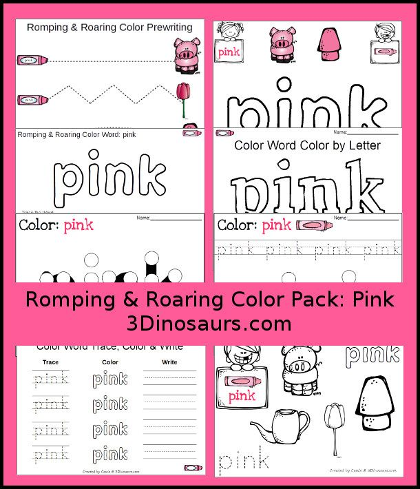 free romping roaring color pack pink preschool colorsfree preschoolpreschool biblepreschool printablespreschool learningeducational activitiespreschool - Free Printable Preschool Activities