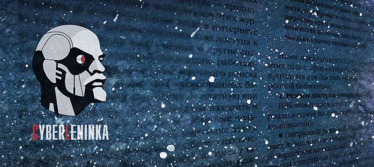 КиберЛенинка предоставляет возможность читать тексты научных статей бесплатно. Приглашаем к сотрудничеству научные журналы и издательства для публикации научно-исследовательских работ в открытом доступе (Open Access) и популяризации открытой науки (Open Science) в России.