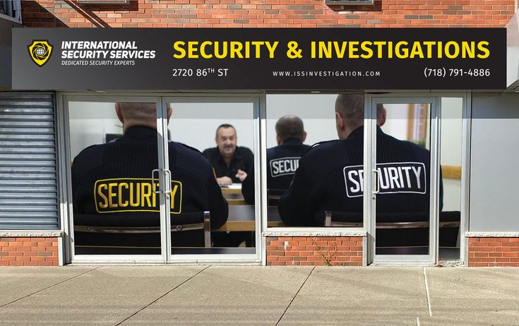 International security services inc announces shifting