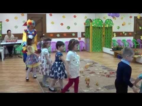 Игра Листочки Праздник осени Дети 4 года Центр развития Детский клуб Капитошка www.kapetoshka.ru - YouTube