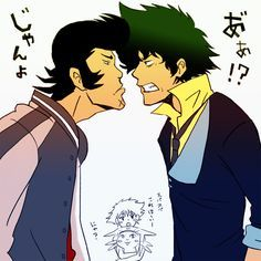 Space Dandy x Cowboy Bebop