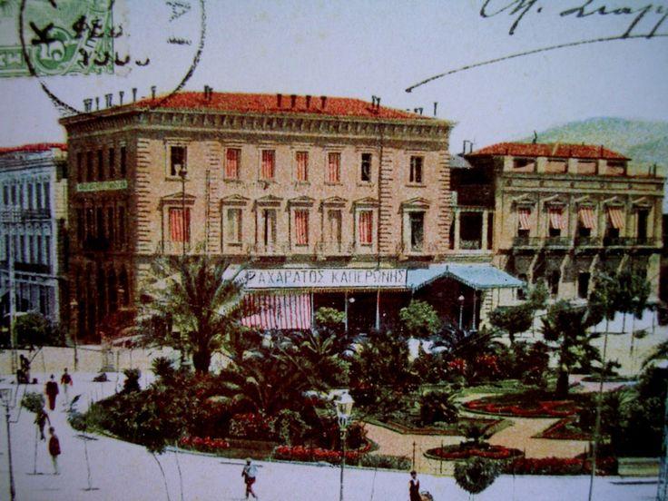 Καφενείο Ζαχαράτου-Καπερώνης. Πλατεία Ομονοίας 1920