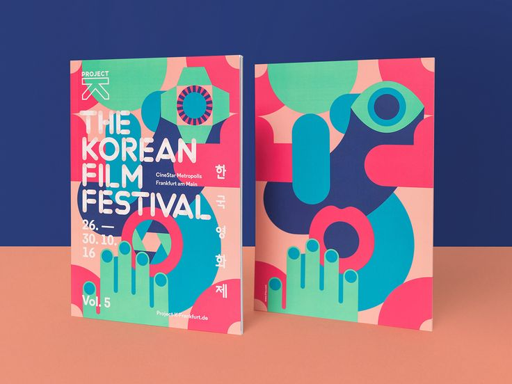 Project K – The Korean Film Festival 2016 on Behance