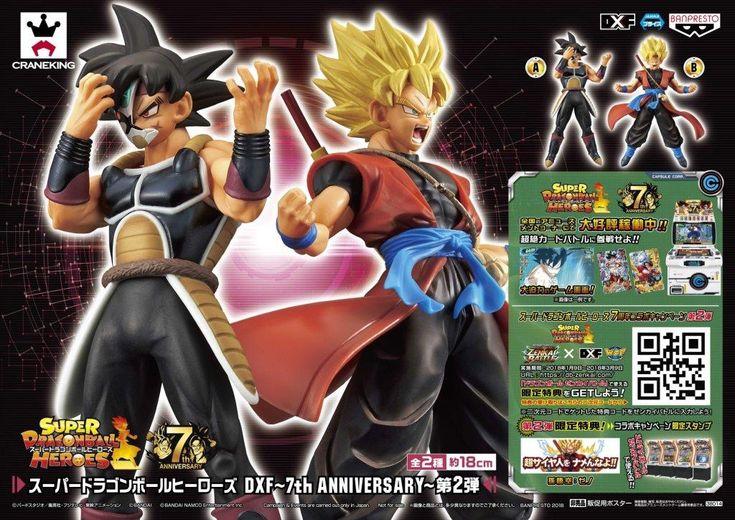Bardock Xeno & Goku Xeno