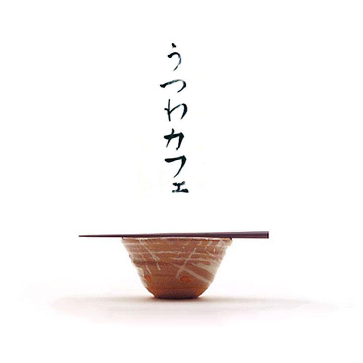 Cafeゆう|福岡天神,梅田の癒しカフェ,ランチ
