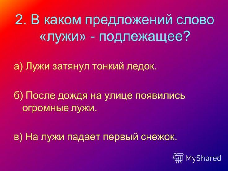 Гдз русский язык.шанский номер 166.9класс