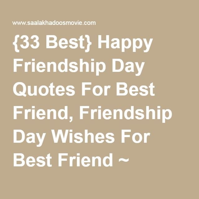 {33 Best} Happy Friendship Day Quotes For Best Friend, Friendship Day Wishes For Best Friend ~ Friendship Day Wishes, Friendship Day Quotes, Friendship Day Wallpaper, Friendship Day Status