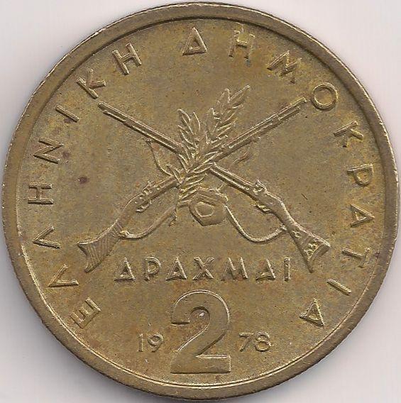Wertseite: Münze-Europa-Südosteuropa-Griechenland-Drachme-2.00-1976-1980