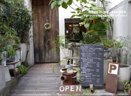 帰省&九州紅葉ツアー<おまけの京都*ランチとブロカント> - ぶよじ no ashiato  /サインのアイディア
