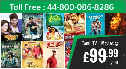 Watch Tamil TV + Movies @ £99.99/year in UK