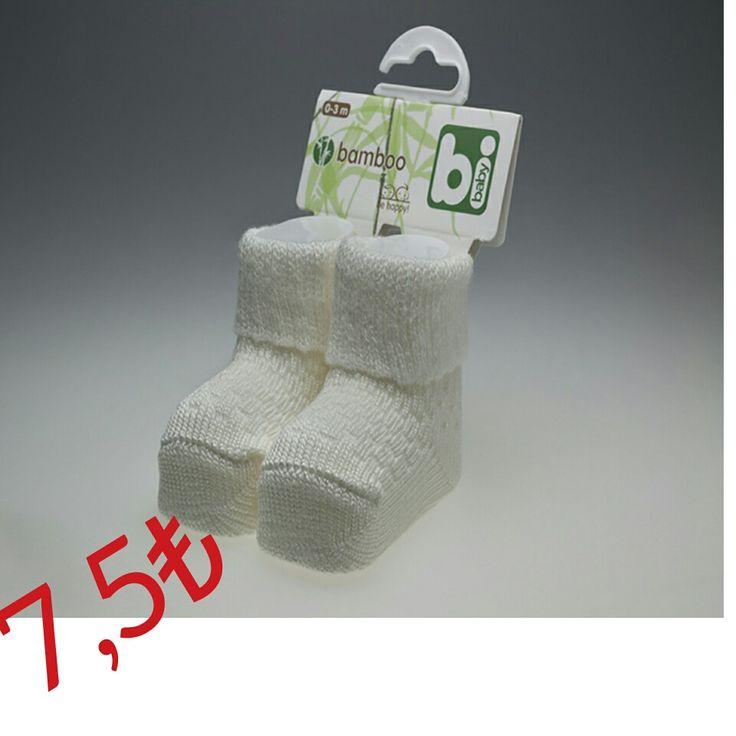 bibaby den Bamboo jakarlı bebek çorabı