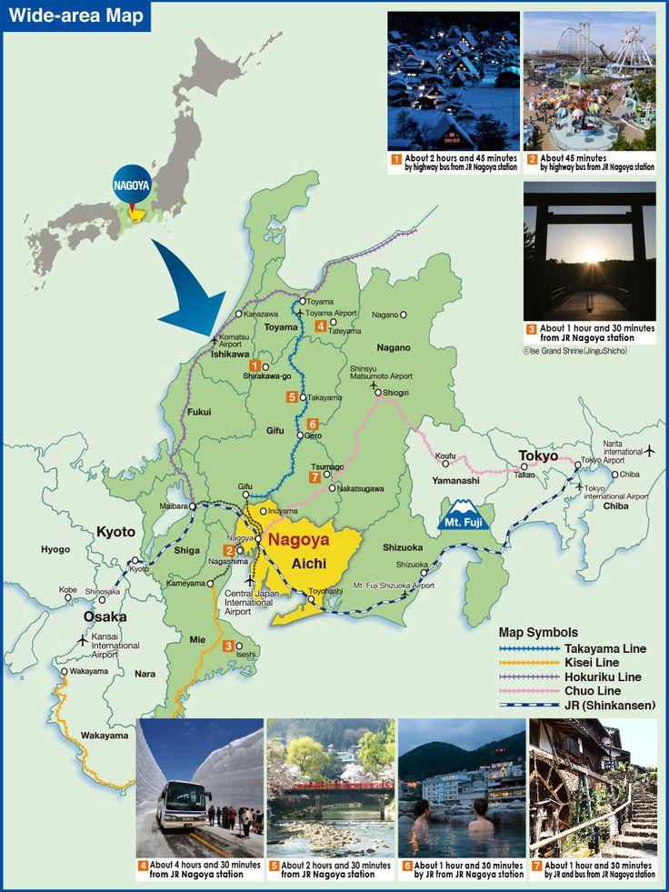75 best nagoya images on pinterest nagoya tourist info and nagoya and central japan region nagoya info nagoya travel guide gumiabroncs Images