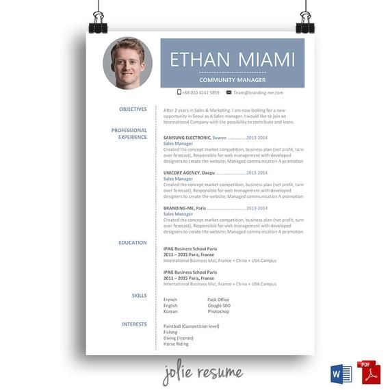 Resume Template Ethan Ms Word Easy To Edit Etsy Resume Template Downloadable Resume Template Editable Resume