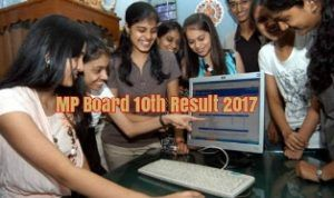 MPBSE 12th Result 2017, mpresults.nic.in, MP Board HSSC Result Date, MP Higher Secondary School Certificate Examination Results, Check MP 12th Class Result