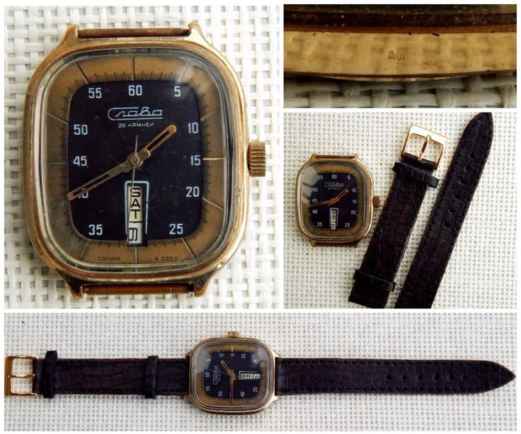 USSR Russian SLAVA Mechanical Watch AU1 Gold Plated Gilded Vintage, 1980s #Slava #Luxury