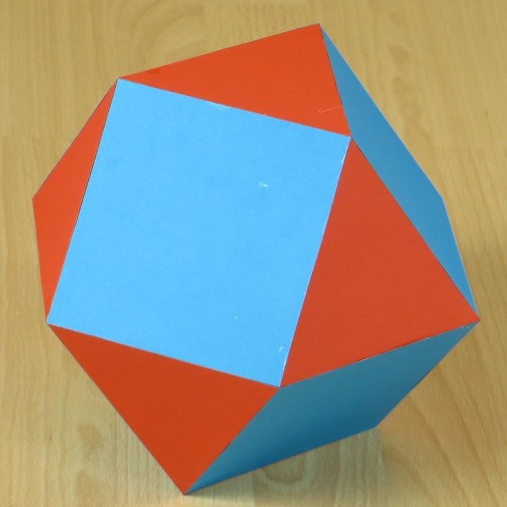 how to make a 3d cuboctahedron