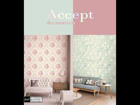 ورق حائط غرف نوم 2020 Youtube Home Decor Decor Home Decor Decals