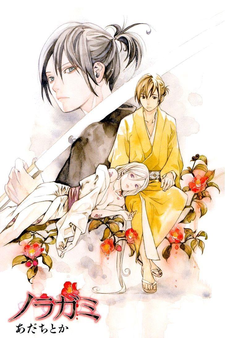 Noragami #manga