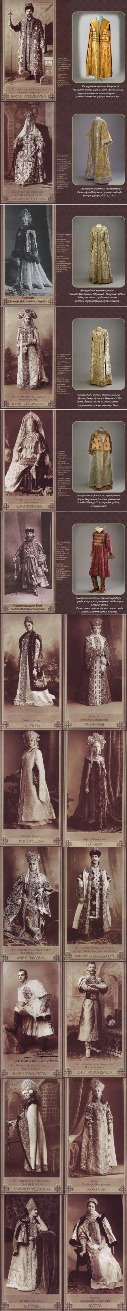 IMPERIAL RUSSIA WINTER PALACE BALL~  1903. The last imperial ball before the Bolshevik Revolution.  Elaborate embroidered and bejeweled costumes with jeweled tiaras .