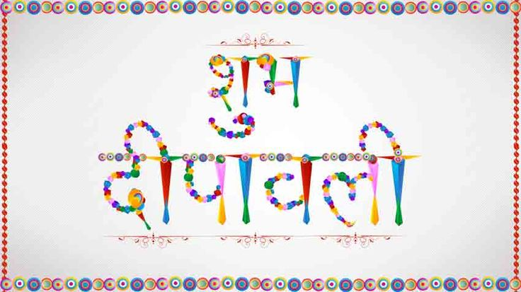Diwali 2014 HD Wallaper