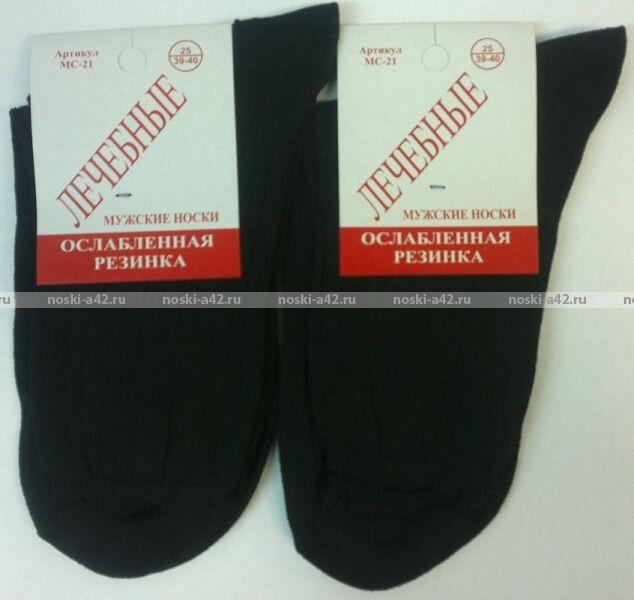 Москва носки мужские лечебные с ослабленной резинкой  Цена: 31,2 руб. / 2 пары   ♦ Приятного шопинга!