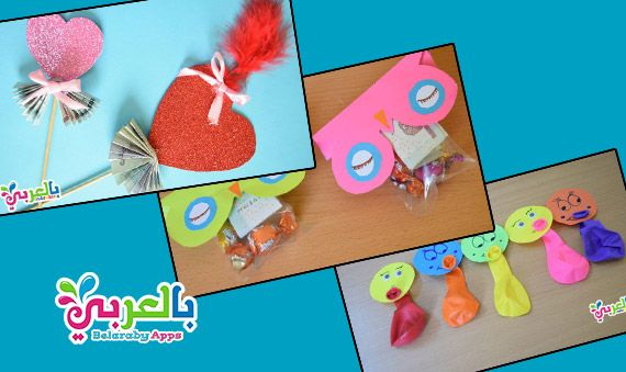 افكار توزيعات العيد جديدة وغير مكلفة عيديات توزيعات هدايا توزيعات أطفال بسيطة توزيعات اطفال للروضه افكار توزيعات حلويات Shower