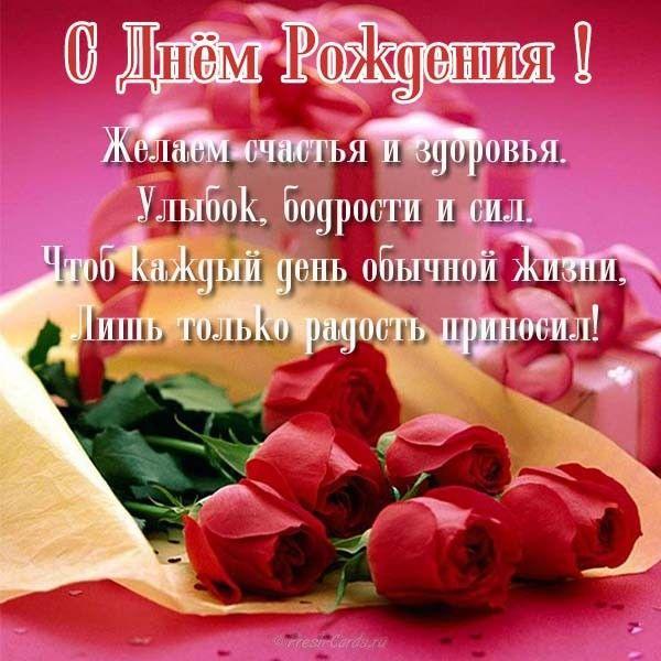 pozdravleniya-s-dnem-rozhdeniya-nachalniku-otkritki foto 13
