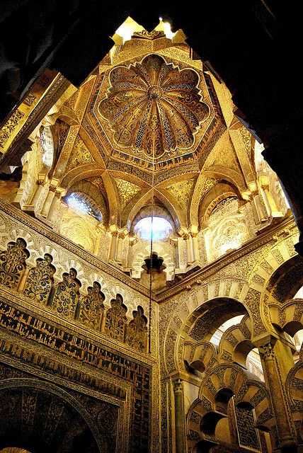 Córdoba. Mezquita Interior Mihrab, Spain. One of my favourite buildings. It expands for ever and it bigger on the inside than the outside!