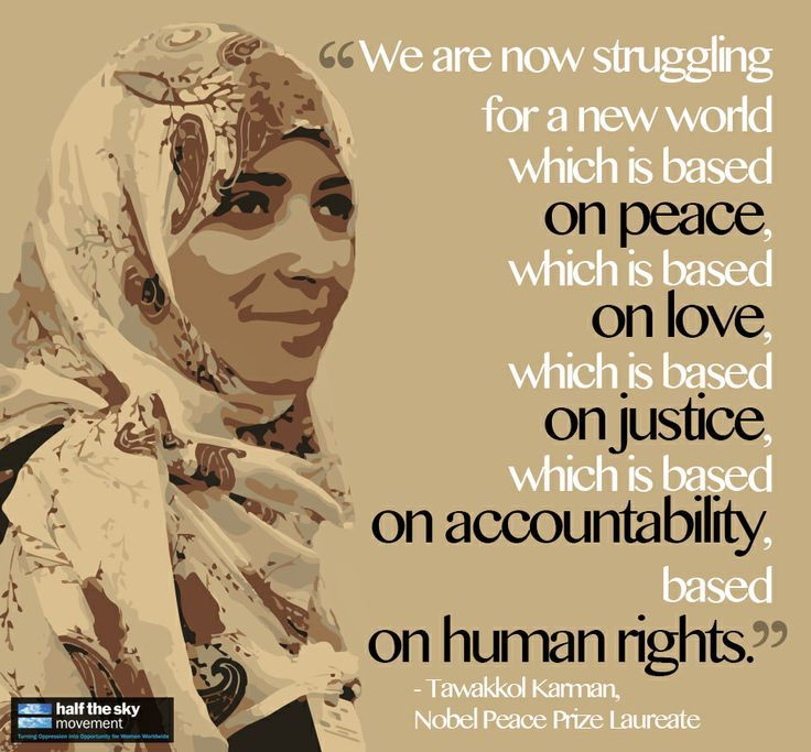 Justice And Peace Quotes: WOMEN PEACE LOVE JUSTICE HUMAN RIGHTS International Women