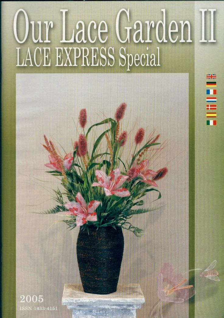 "Кружева на коклюшках: Журнал ""Our Lace Garden II Lace Express Special"". 2005"