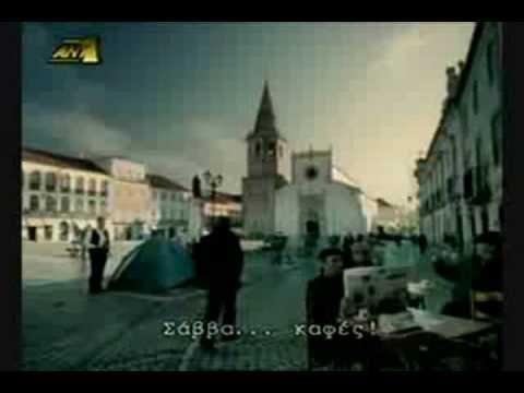 Διαφημίσεις nova - Η ιστορία του Σάββα by Antres.gr