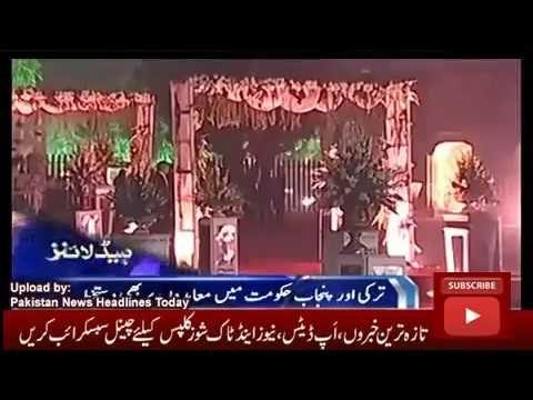 ARY  News Headlines Today 18 November 2016 Latest News Updates Pakistan