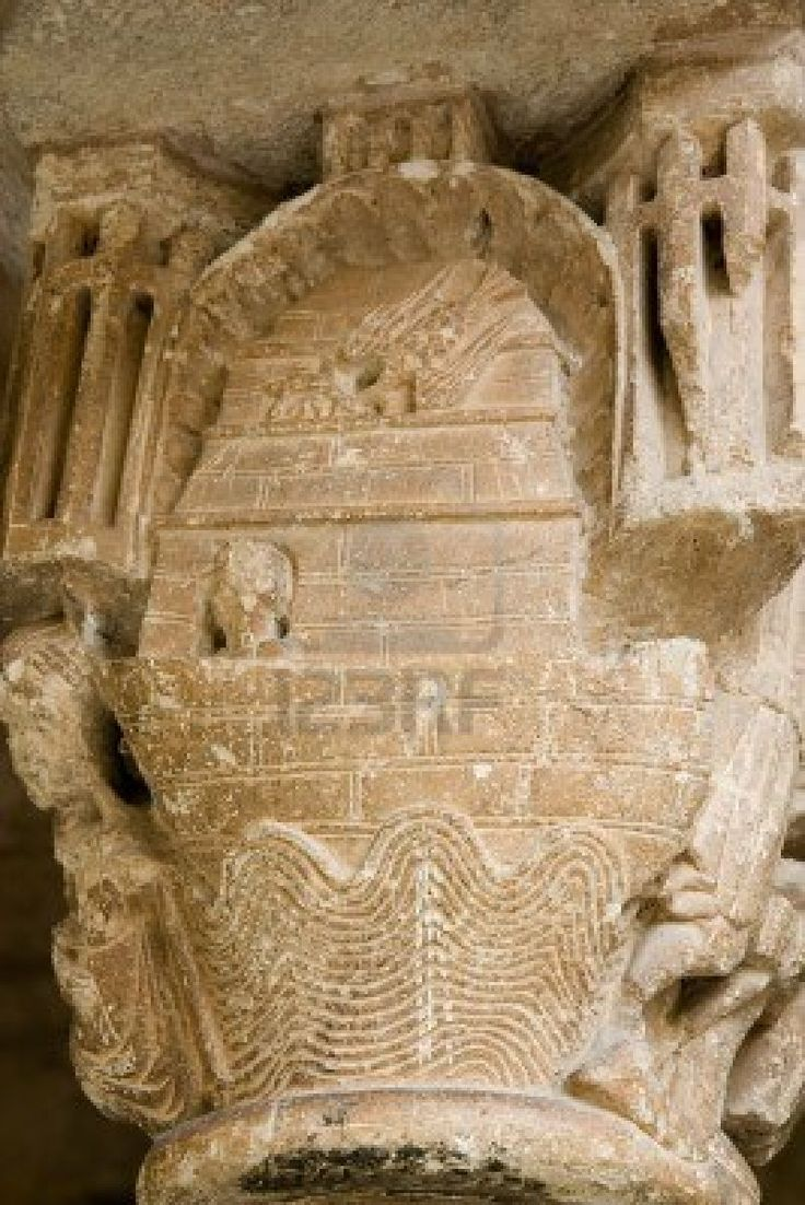Noah's Ark, Monastery of Sant Cugat del Valles, Barcelona, Spain, 9th c?