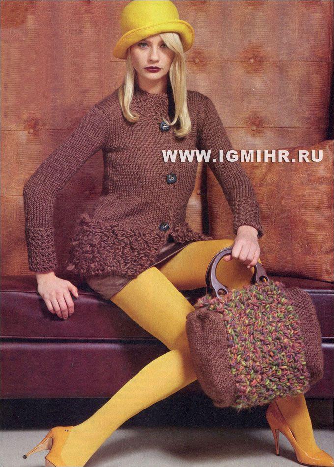 Великолепный комплект: жакет с броскими деталями и объемная сумка. Спицы