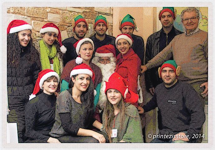 Πρωτοχρονιάτικη γιορτή! http://www.printezisstore.gr/blog.php
